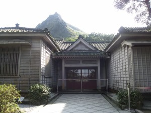 The Japanese Prince's residence in Taiwan During WW2